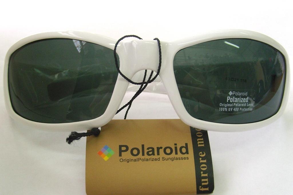 купить очки поляризационные для рыбалки минск